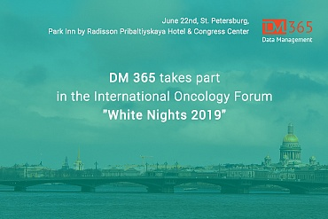 "Data Management 365 takes part in St. Petersburg International Oncology Forum ""White nights 2019""!"